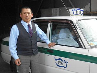 ドライバー紹介 本多さん