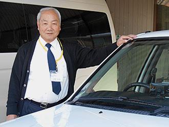 ドライバー紹介 山崎さん
